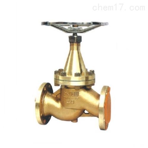 铜氧气阀H41W