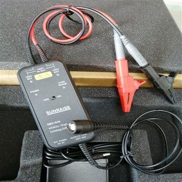 SRS1040高壓差分探頭40M/1400V(促銷款)