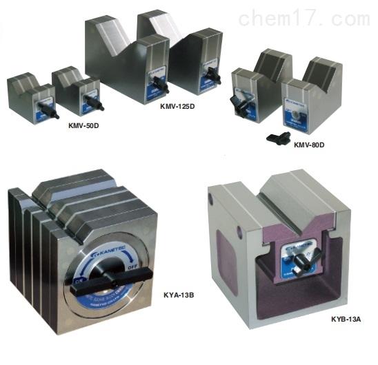 日本 KANETEC 强力 磁性 V型块 夹具