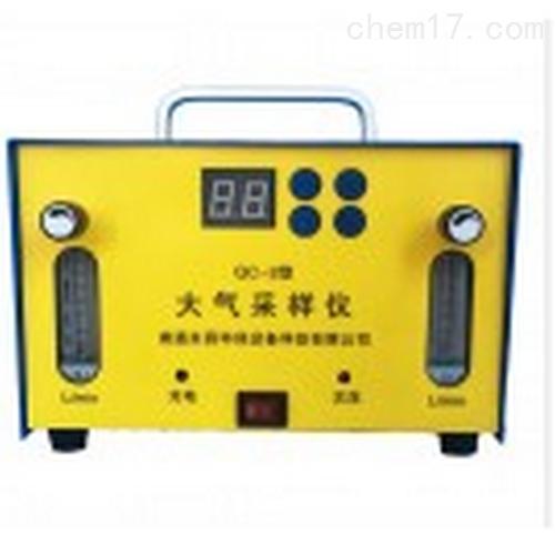 QC-2双气路大气采样器0.1-1.2L/min(包邮)