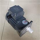 0.1KW 1/8HP 立式CVCPG晟邦减速电机立式CV