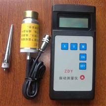 振动测量仪厂家