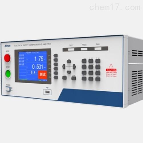 艾诺Ainuo AN1651系列安规综合测试仪