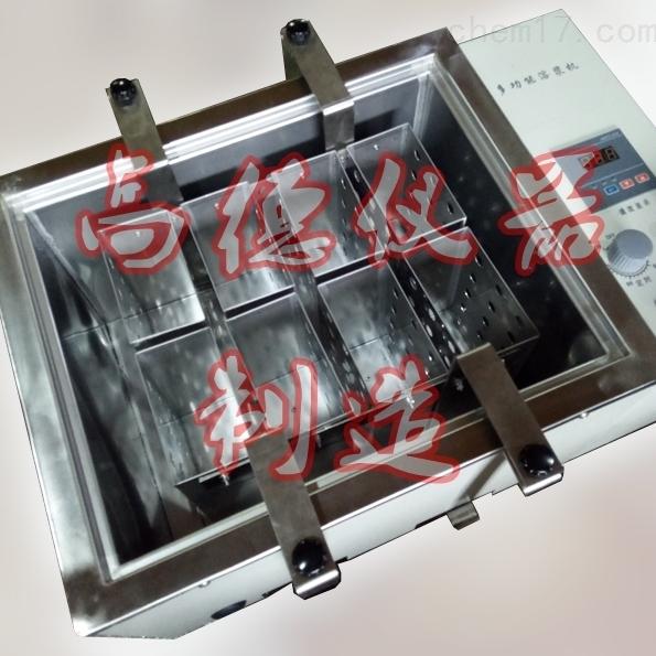 多功能恒温溶浆机
