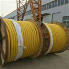 MC3*2.5+1*2.5采煤机电缆