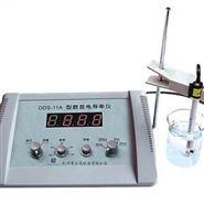 北京电导率测定仪
