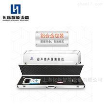 超声波声强功率测量仪