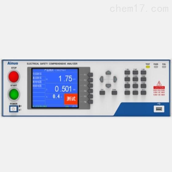 艾诺Ainuo AN9637/8多通道安规综合测试仪