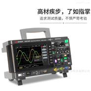是德EDUX1052A示波器50 MHz,2 个模拟通道