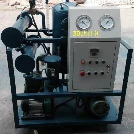 真空高效滤油机主要特点