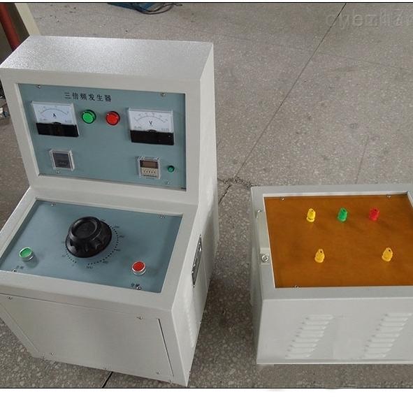 吉林省三倍频试验发生器
