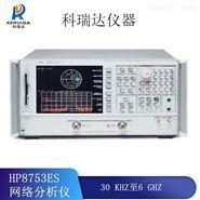 安捷伦8753ES网络分析仪长期回收