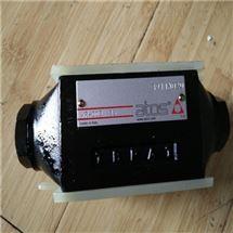 ATOS意大利原厂DHI-0714