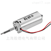 CE216FC电机意大利ELVI直流齿轮电机