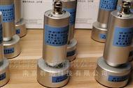 群纳科技QN-MT2振动速度传感器