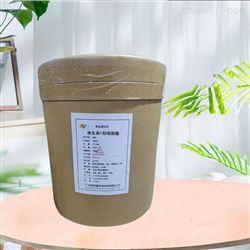 农业级*维生素C棕榈酸酯营养强化剂