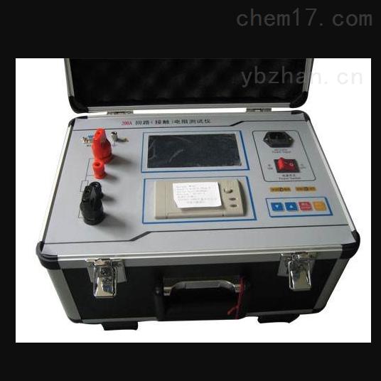 大庆市大电流微电阻测量仪