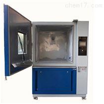 SC-0101個立方砂塵試驗箱(防塵箱)