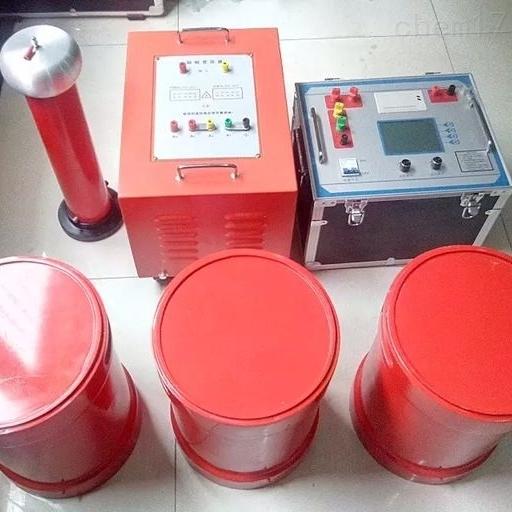串联谐振耐压试验装置35KV