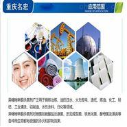 重庆卡松生产厂家