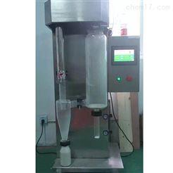 BA-PWGZ2000厂家直销实验室专用小型喷雾干燥机
