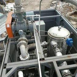 XYX-310-LP MVPC高效蒸发器