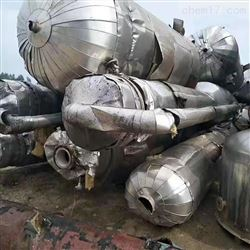 生产EXRE-1002(10L20L30L50L)旋转蒸发器