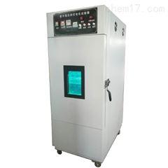 ZN-C5500W高压汞灯紫外线辐射箱GB/T16777