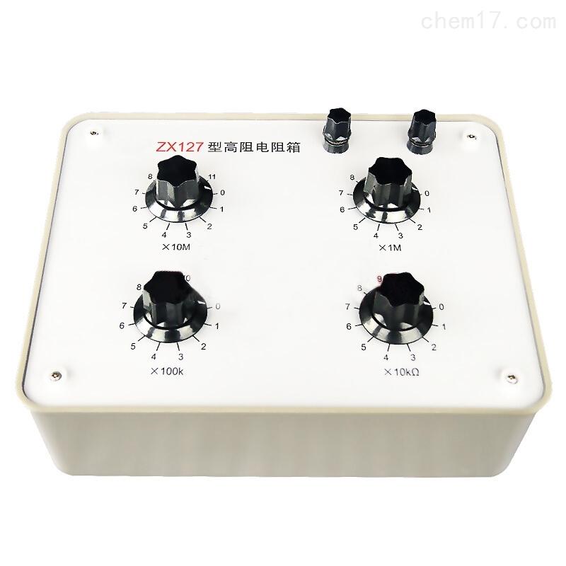 ZX127高阻电阻箱直流高阻箱