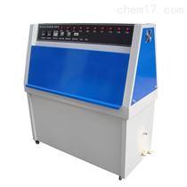 ZN-P耐紫外線老化箱/橡膠涂料油漆試驗箱