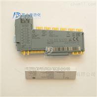 贝加莱数字量输出模块X20DO9322