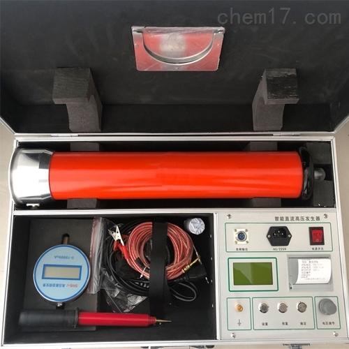 智能直流高压发生器专业制造