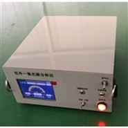 一氧化碳分析儀