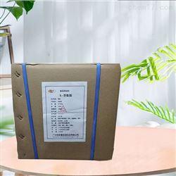 化妆品级L-茶氨酸营养强化剂