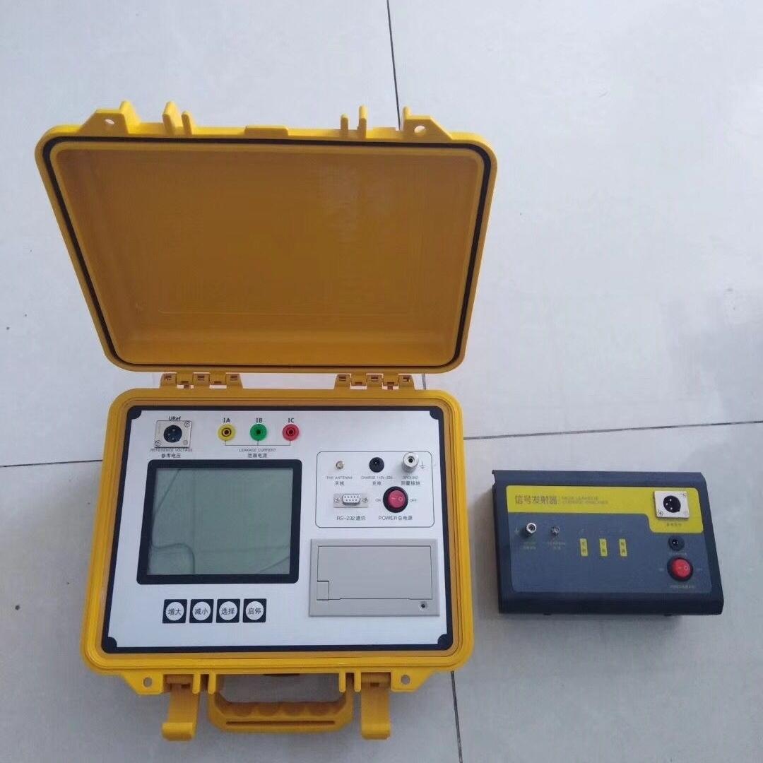 智能氧化锌避雷器测试仪30KV