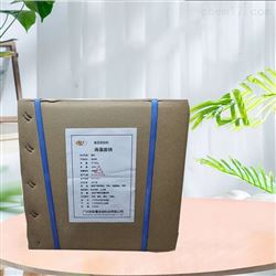 化妆品级海藻酸钠增稠剂