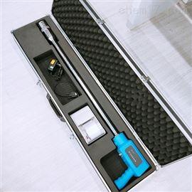 *湿度传感器 LB-1051烟气含湿量检测