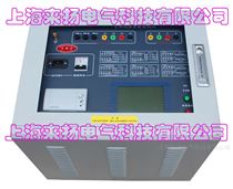 LYCS8800一体式变频线路参数综合特性试验仪