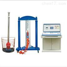 便捷式安全工具力学性能试验机