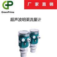 GP污水超声波流量计-外夹式/固定式/管道式