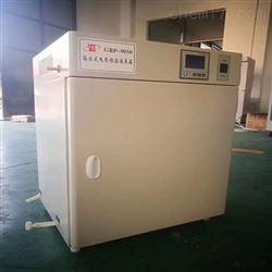 GRP-9270江苏 270L隔水式恒温培养箱