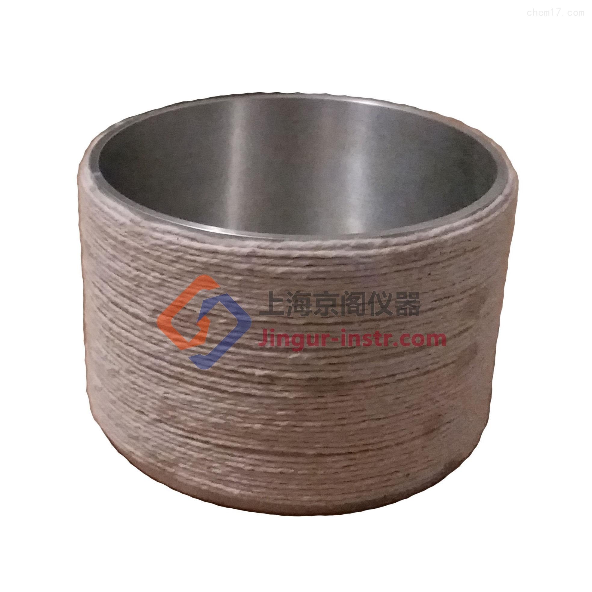 家具表面漆膜耐测试用铝合金容器