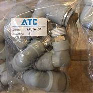 台湾AIRTAC接头原装正品