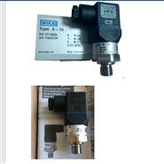 工控产品 WIKA威卡压力变送器