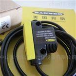 Q50AVPQ邦纳特价超声波传感器