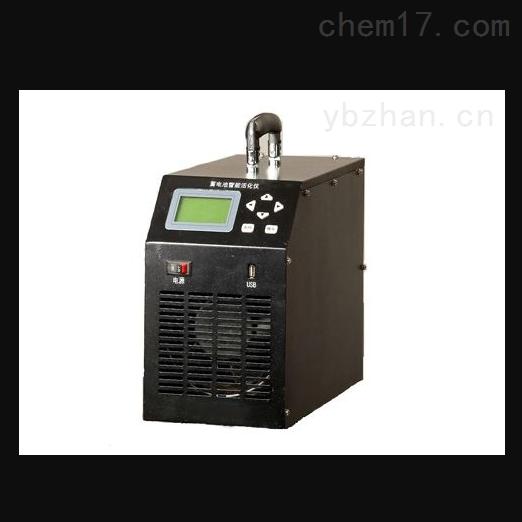 黑龙江省蓄电池活化仪
