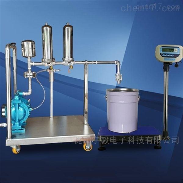 隔膜泵灌装秤