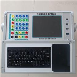大庆市六相电流电压微机继电保护校验仪