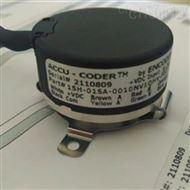 15H-01SA-0010NV10HV美國ACCU-CODER編碼器原裝進口經銷特價