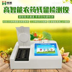 HM-NC20农产品检测仪器设备